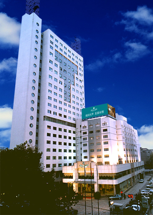 New Era International Hotel