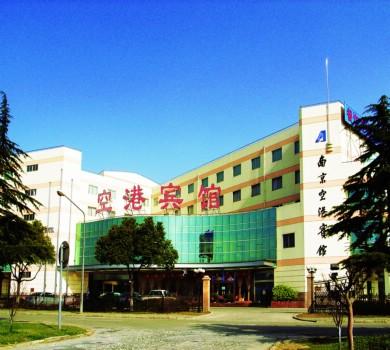 Nanjing Airport Hotel