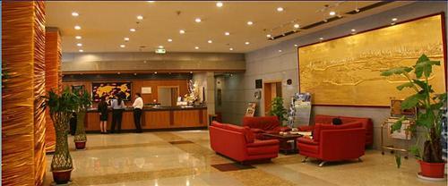 Jiangsu Insurance Mansion Hotel